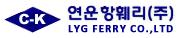 LYG Ferry